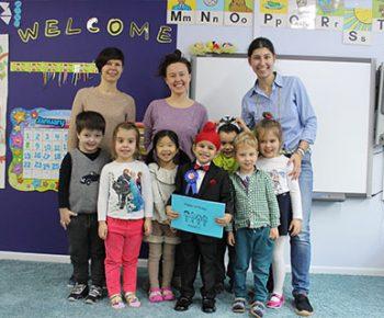 Preschool group in Kindergarten